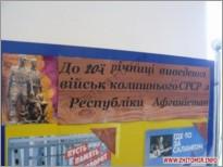 Примитивистские полотна