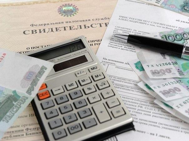 Будем подкованы в вопросах финансов и недвижимости!