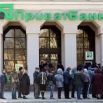 Что ожидает ПриватБанк после национализации