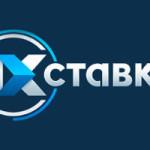 Какая букмекерская контора самая крупная в России?