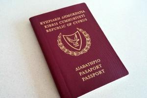 Преимущества инвестиционной программы Кипра для получения гражданства