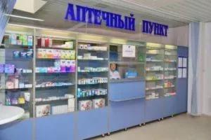 Организация аптечного бизнеса