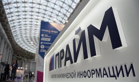 Агентство «ПРАЙМ» получило лицензию ФСБ на шифрование