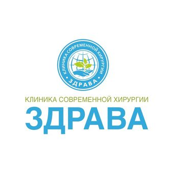 Обзор сайта http://zdrava123.ru/uslugi/plastika/