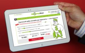 Манимен: займ онлайн
