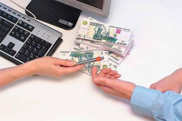 Какие условия предлагают компании при оформлении микрокредита?