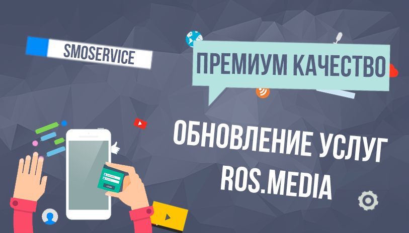Услуги наружной рекламы Нижний Новгород