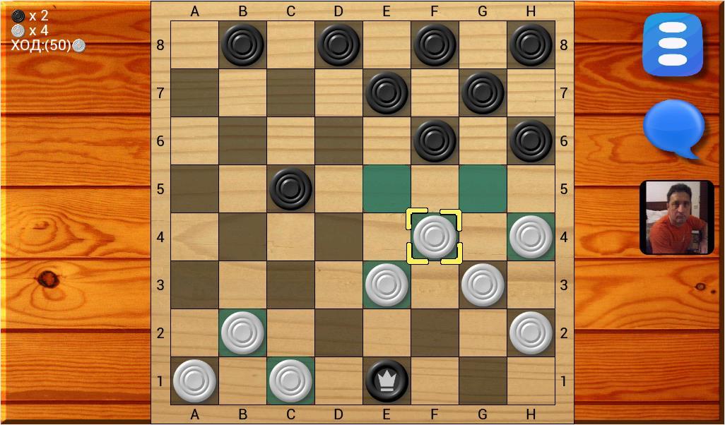 Скрасьте свой досуг в игре русские шашки онлайн