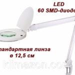 LED лампы и УФ лампы — для чего они необходимы – выбор и покупка