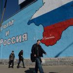 Россия в историческом круговороте событий